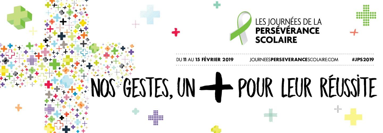 Les Journées de la persévérance scolaire se déroulent du 11 au 15 février 2019